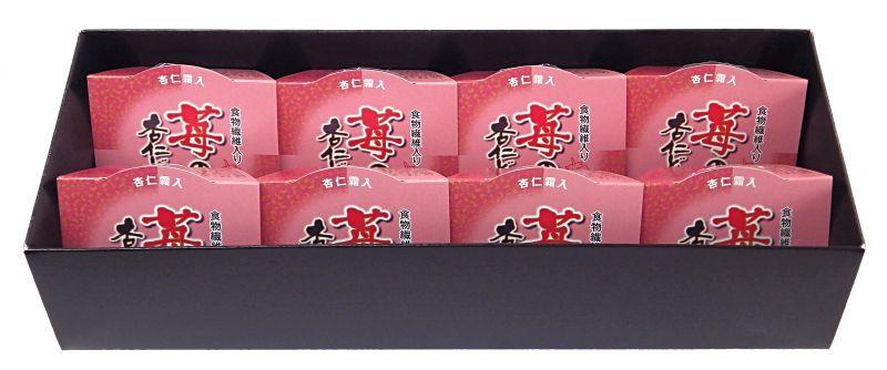 画像1: 苺の杏仁豆腐ギフトセット